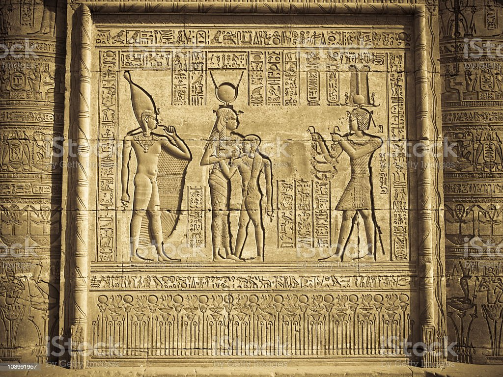 Egyption Relief In The Deadera Temple Stock Photo & More Pictures of ...