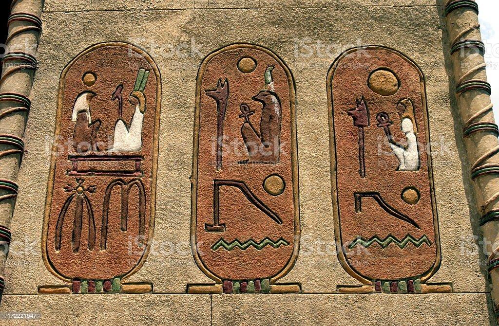 egyptyan cartouches stock photo