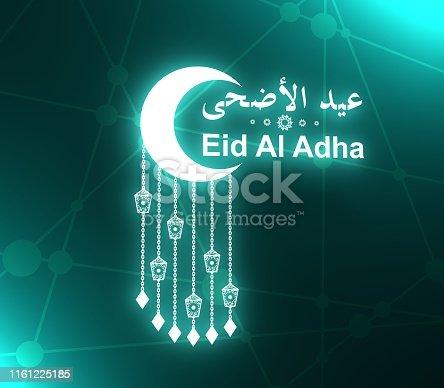 istock Eid Al Adha Holiday 1161225185