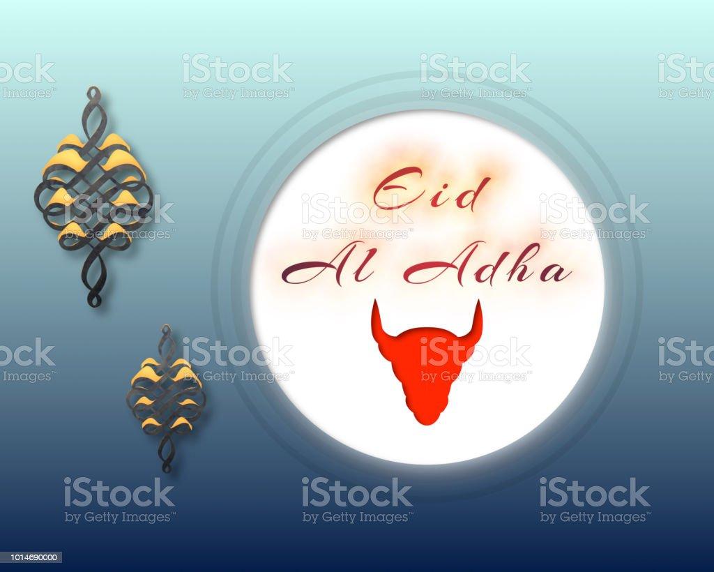 Eid al-Adha handwritten lettering with steer shape for eid Mubarak Celebration Background. Eid al adha means festival of sacrifices stock photo