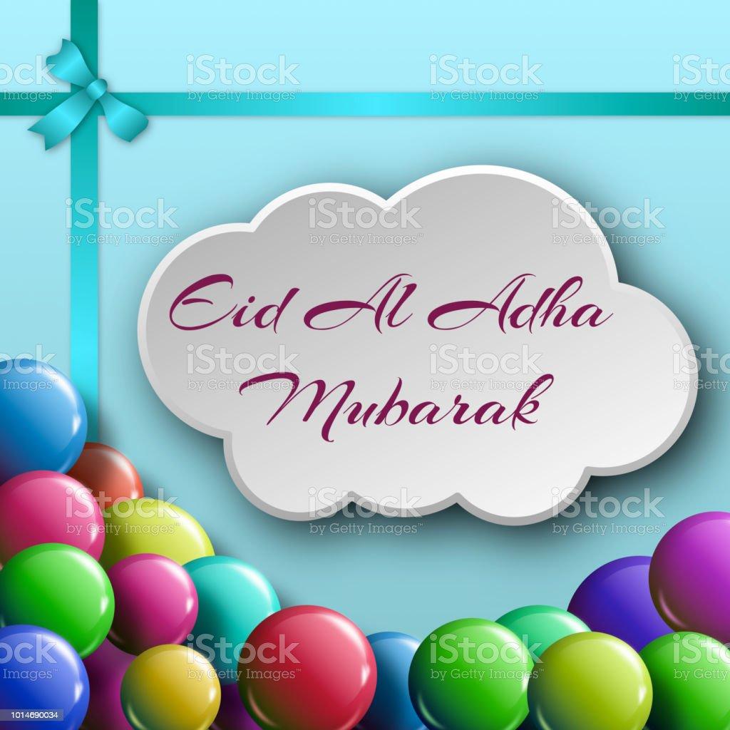 Eid al-Adha handwritten lettering with steer shape for eid Mubarak Celebration Background. Eid al adha mubarak means happy festival of sacrifices stock photo
