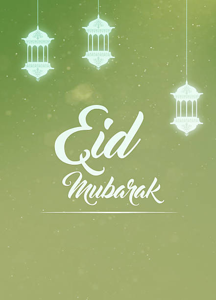 eid mubarak greeting card - eid stock pictures, royalty-free photos & images