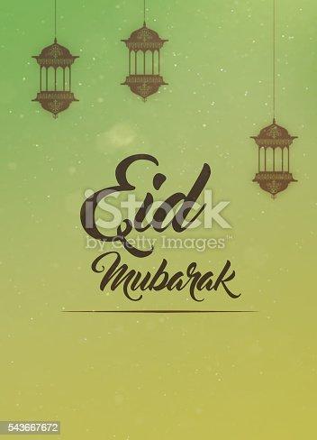 istock Eid mubarak greeting card 543667672