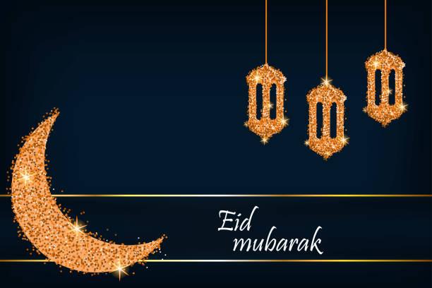 eid mubarak vector de fondo islámico - eid mubarak fotografías e imágenes de stock