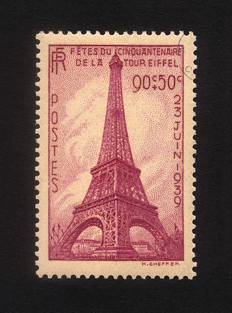 Timbre de la Tour Eiffel - Photo
