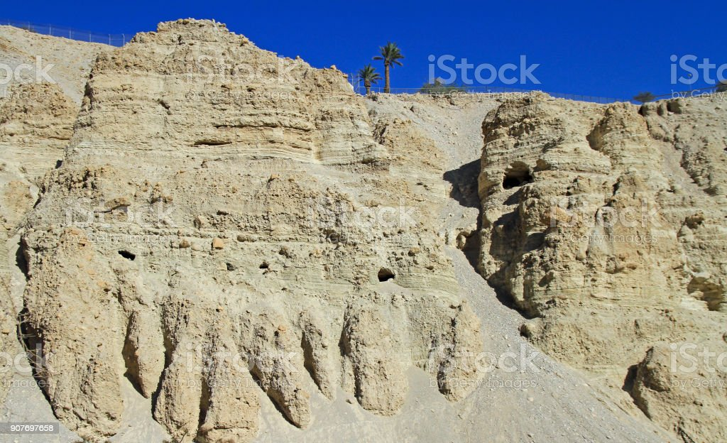 Ein Gedi - Nature Reserve and National Park stock photo