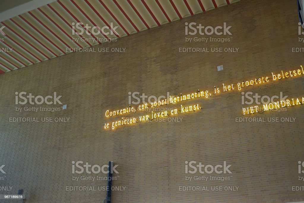 Eindhoven, Netherlands stock photo