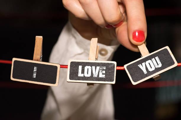 ich liebe dich und dich