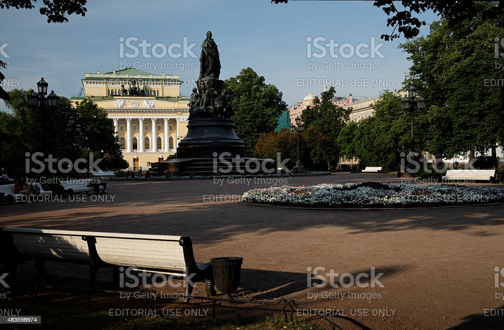 Ekaterina's square in Saint Petersburg stock photo