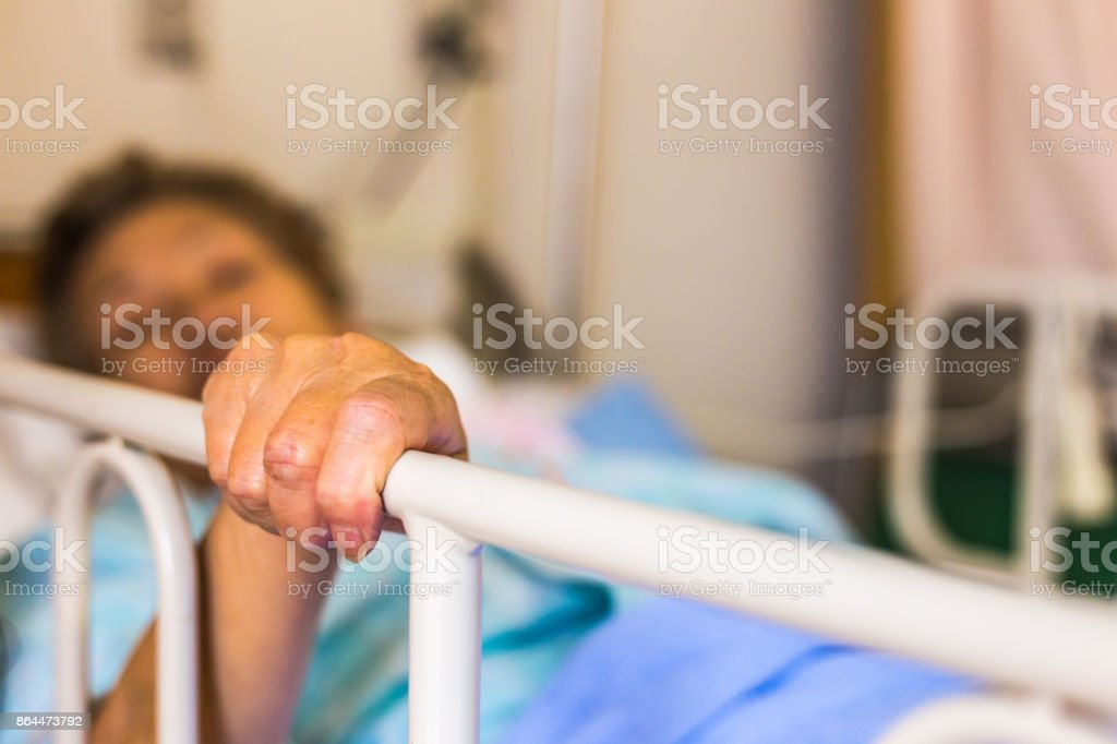 Elderly women hospitalized stock photo