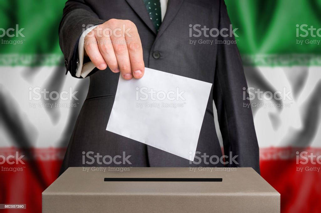Election in Iran - voting at the ballot box stock photo