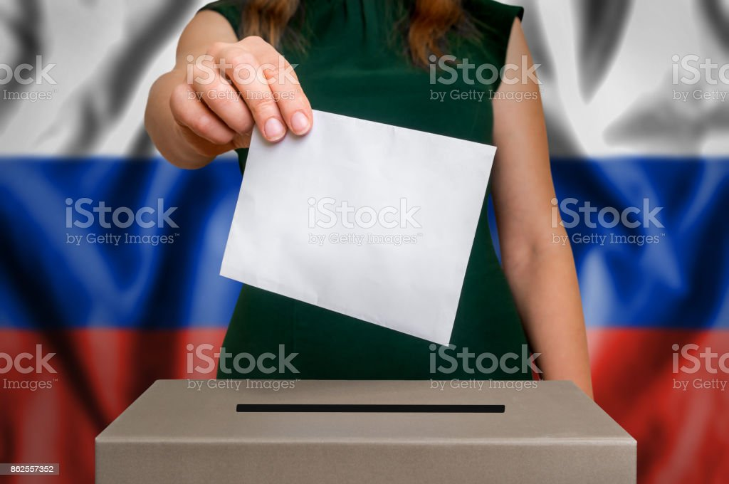 Election in Russia - voting at the ballot box stock photo