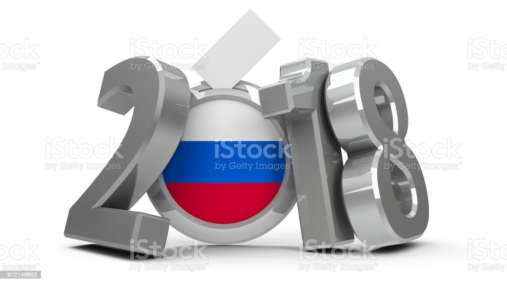 Election Russia 2018 #2 stock photo