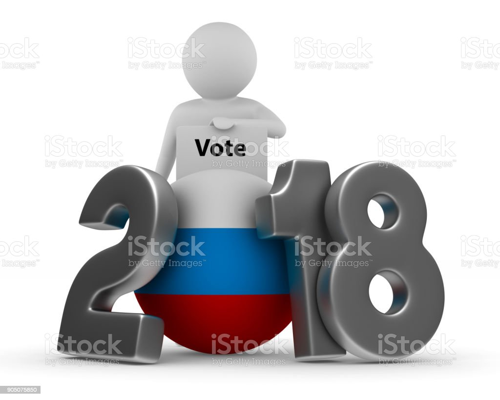 Elections 2018 on white background. Isolated 3D illustration stock photo