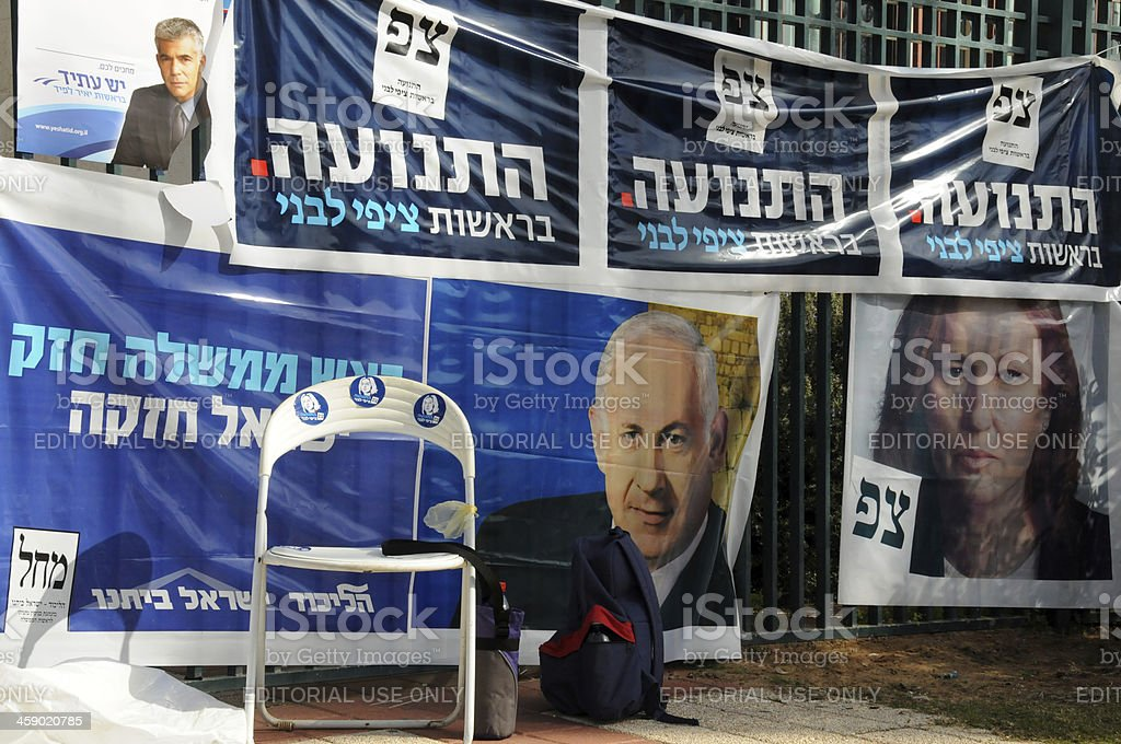 Elections day - Israel 2013 stock photo