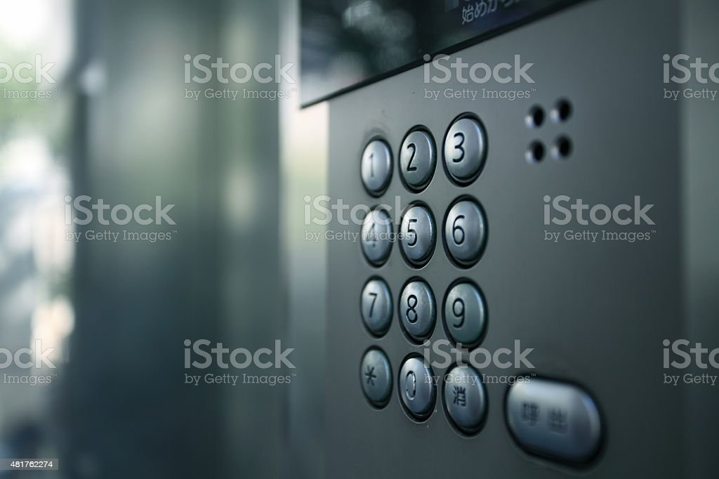 Electric Bell System stock photo