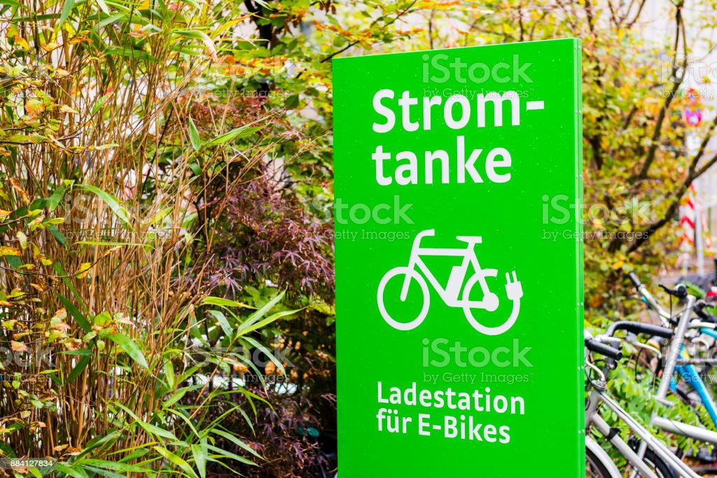 Electric bicycle charging sign in Germany stock photo