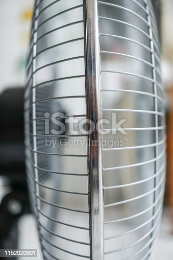 istock Electric fan at home. Made of metal. 1152020901