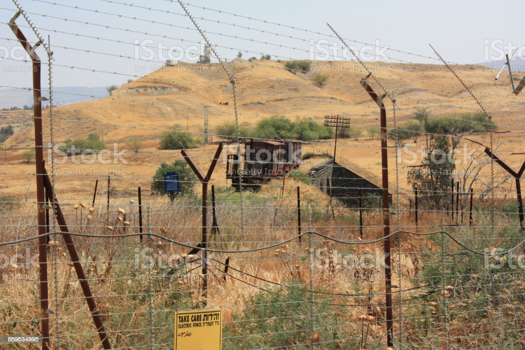 Electrified security fence of Israeli separation stock photo