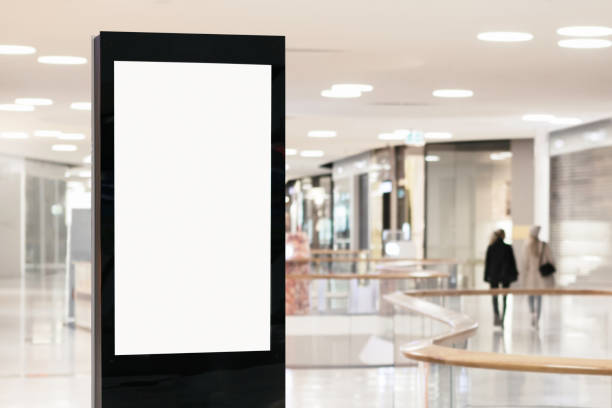 Electronic billboard in a modern shopping area stock photo