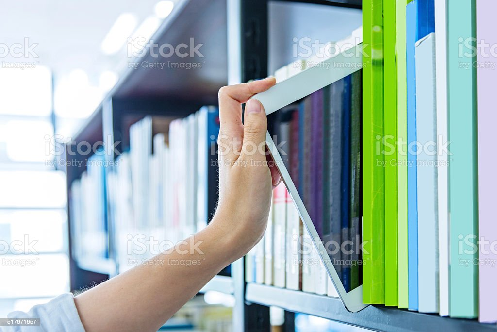 Electronic library stock photo