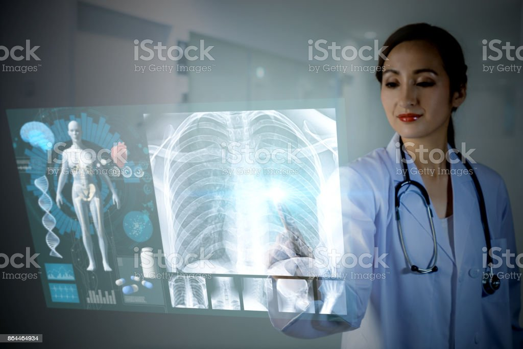 electronic medical record concept. medical technology. stock photo