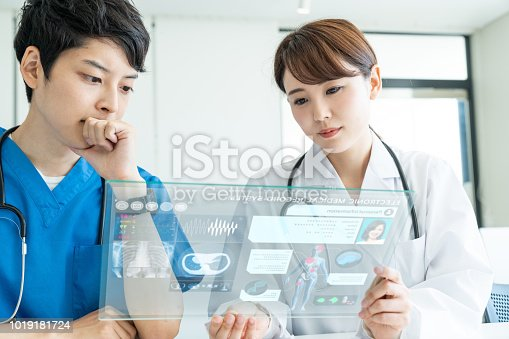 864464934istockphoto Electronic medical record (EMR) concept. 1019181724