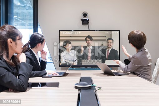 istock Electronic meeting concept. Teleconference. Video conference. 952679564