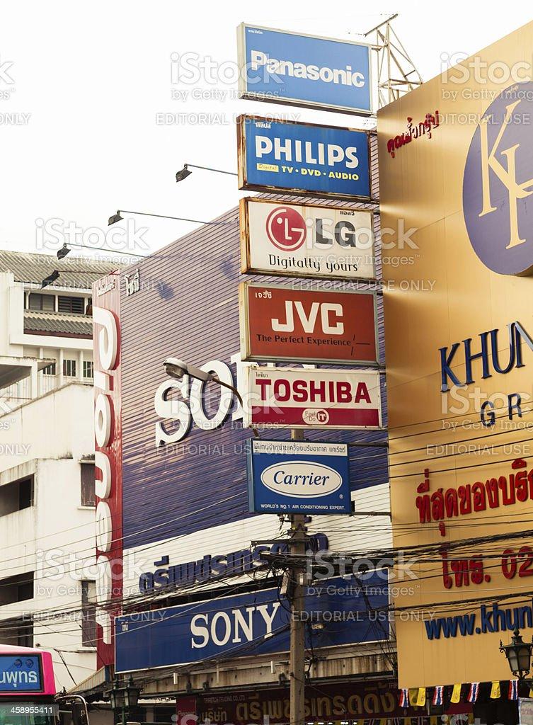 Electronic retailer stock photo