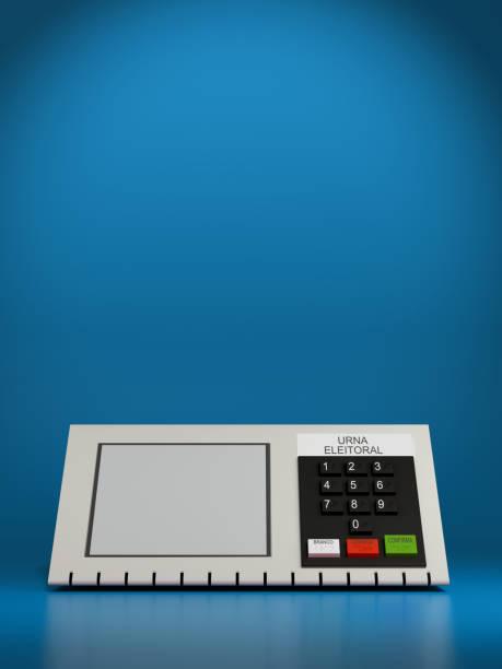 electronics urn stock photo