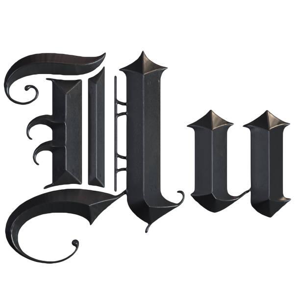 elegante mittelalterliche gotische buchstabe u. 3d rendering - handschriftliche typografie stock-fotos und bilder