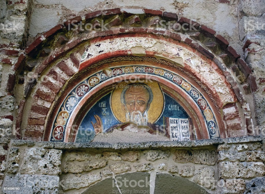 Element of the outer wall of the Zemian monastery 'St. John the Theologian', Bulgaria stock photo