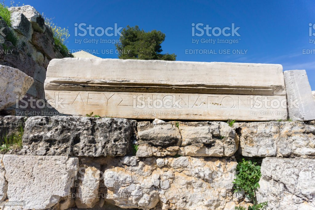 Eleusina epigraph in the archaeological site of Eleusis. stock photo