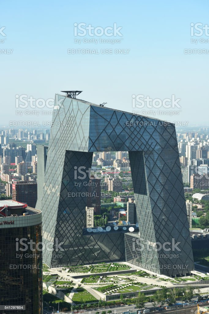 Elevated view of Beijing Central Business District(CBD). stock photo