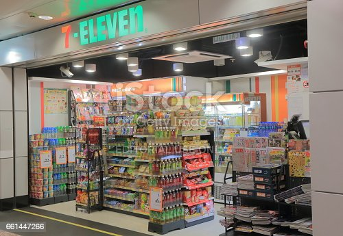 istock 7 Eleven convenience store Hong Kong 661447266
