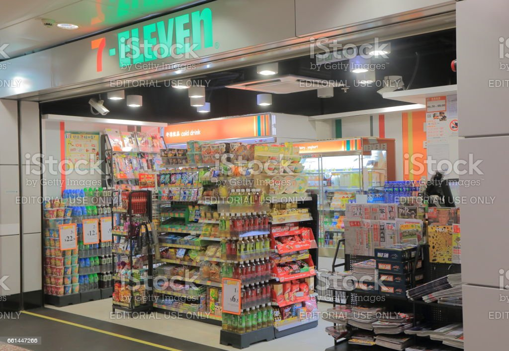 7 Eleven convenience store Hong Kong stock photo
