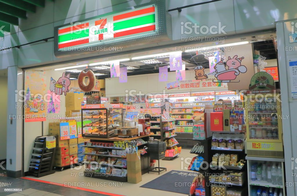 7 Eleven convenience store in Taipei Taiwan stock photo
