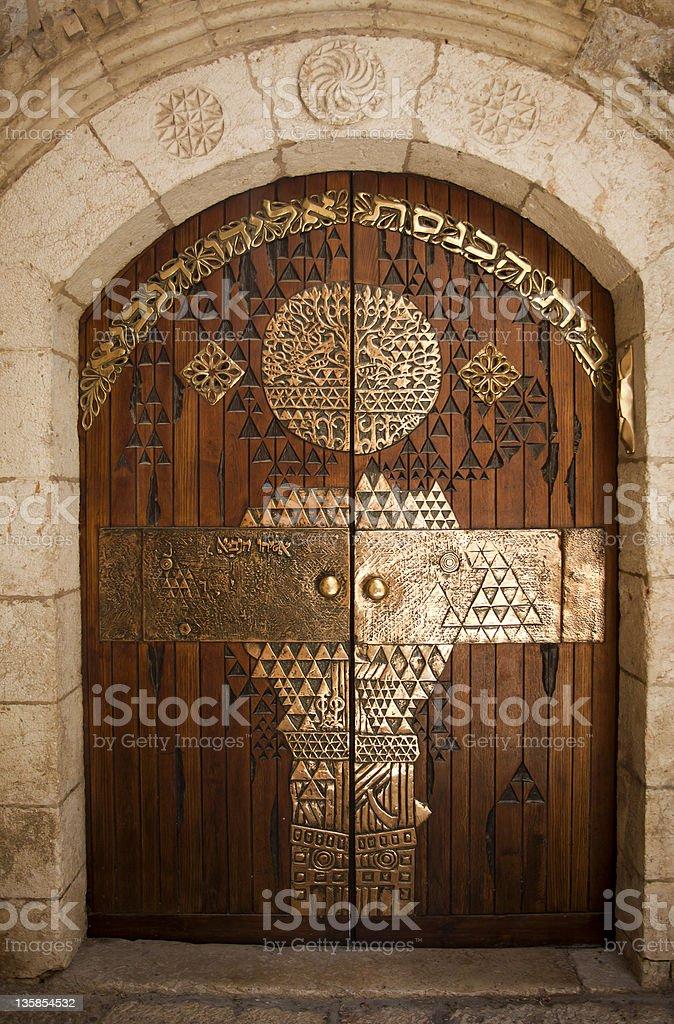 Eliahu Ha'navi Synagogue royalty-free stock photo