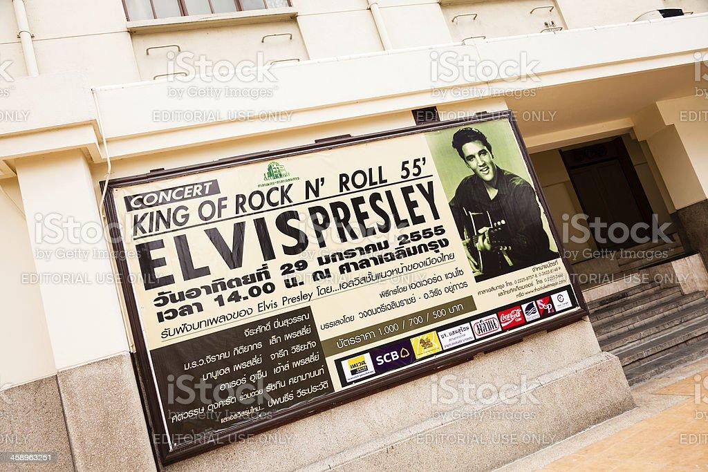 Elvis Presley stock photo