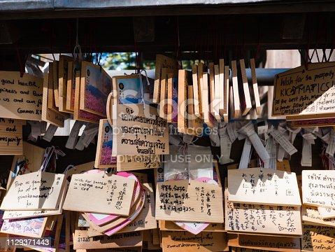 istock Ema at Arakura Sengen Shrine in Fujiyoshida, Yamanashi Prefecture near to Chureito Pagoda 1129371443