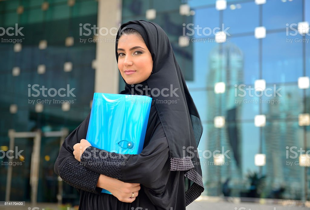 Emarati Arab Business woman outside the office stock photo