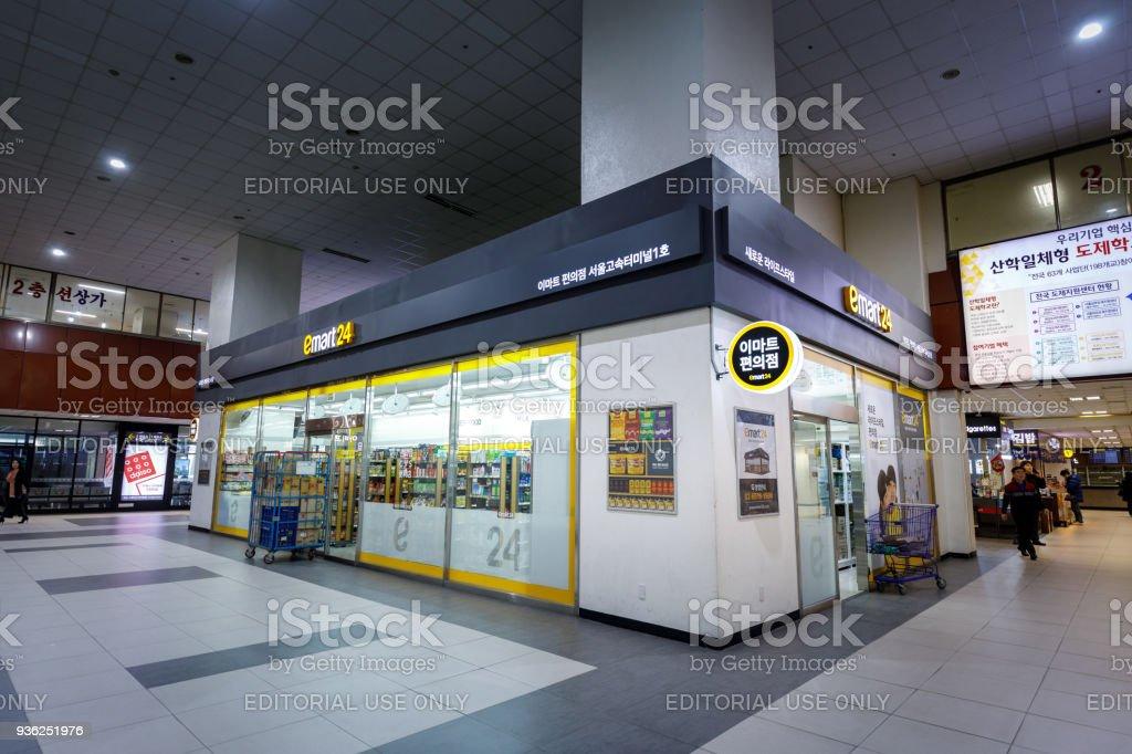 Emart24 store at Seoul Express Bus Terminal. Seoul Express Bus Terminal is the main bus terminal located in Seocho-gu.
