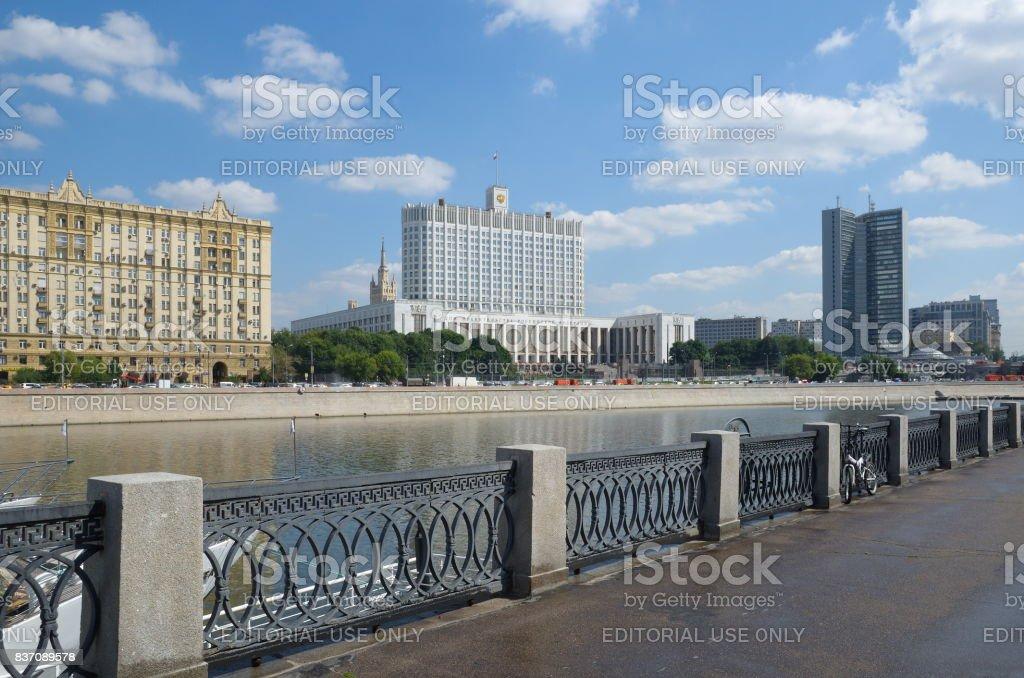 Embankment of Taras Shevchenko in Moscow, Russia stock photo