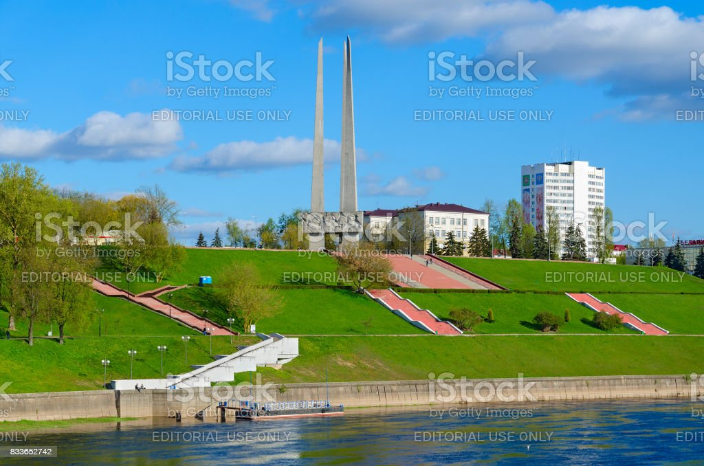 Embankment of Western Dvina River and memorial complex 'Three bayonets', Vitebsk, Belarus stock photo
