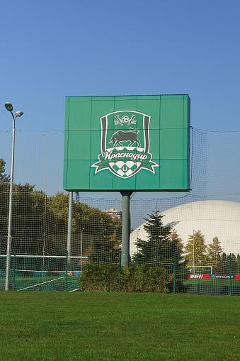 istock emblem of FC Krasnodar near the stadium on a Sunny autumn day 1059770200