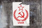 USSR emblem poster