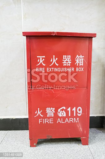 Emergency fire extinguisher.Chinese character