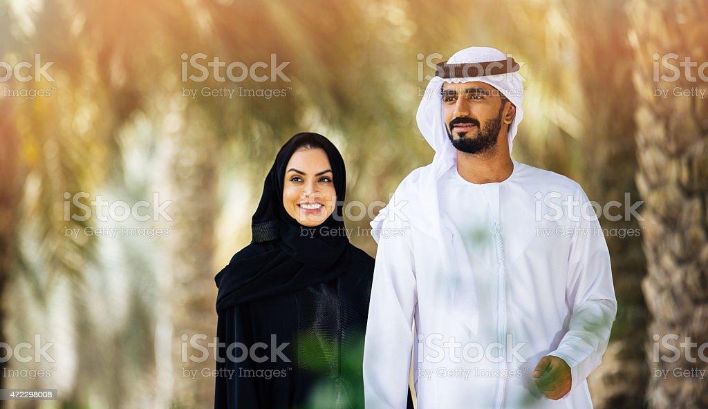 Emirati family stock photo