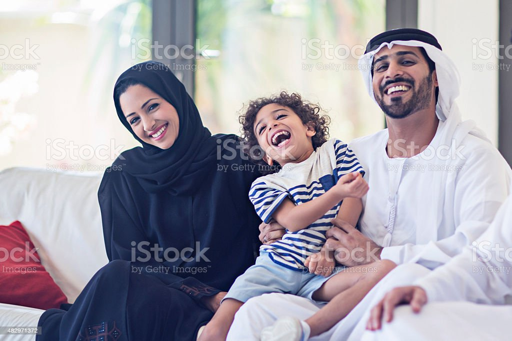 Emirati family portrait stock photo
