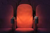 Emoty cinema armchair
